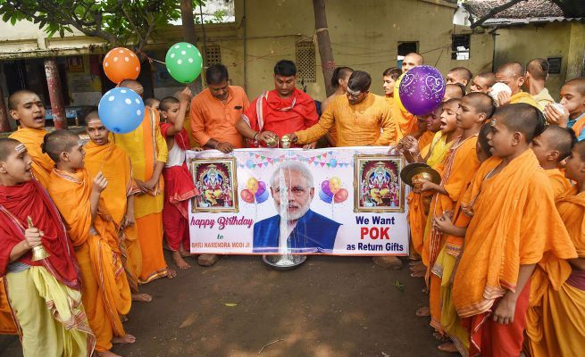 PM Narendra Modi''s birthday