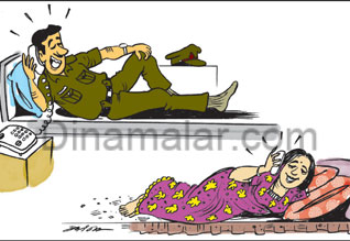 """வரதட்சணை வழக்கில் உதவி கேட்ட இளம்பெண்ணுடன் மணிக்கணக்கில் """"கடலை' போட்ட ஐ.பி.எஸ்., அதிகாரி"""