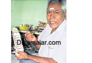 வீட்டில் முடங்கிய முதியவரின் கண்டுபிடிப்புகள் : அரசின் ஊக்குவிப்பும் இல்லை