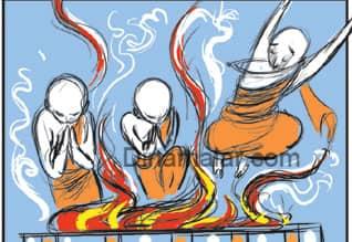யாக குண்டத்தில் குதித்து மூன்று மடாதிபதிகள் தற்கொலை