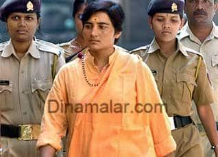 Sadhvi's bail plea rejected ,மலேகான் குண்டுவெடிப்பு வழக்கு: குற்றவாளி்க்கு ஜாமின் மறுப்பு