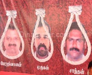 Rajiv assasination, TN assembly, Death Sentence, ராஜிவ் கொலை வழக்கு, தமிழக சட்டசபையில் தீர்மானம்,