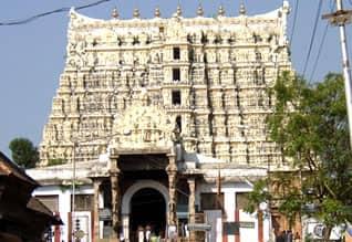 SC, Padmanabha Swamy Temple, பத்மநாப சுவாமி கோவில் , சுப்ரீம் கோர்ட் தடை,