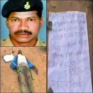 Bihar Cop murdered brutally by maoist,போலீசை கொன்று பிணம் வீச்சு :  பீகாரில் நக்சல் வெறி ; முதல்வர் அவசர ஆலோசனை