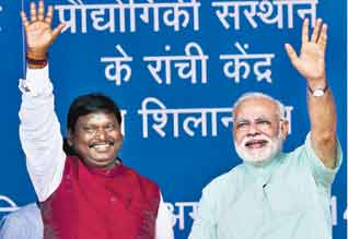 Prime Minister Narendra Modi for the people of Jharkhand ... advice: choose the state with the majority's assertion