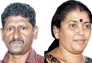 Transfer of sagayam with the conflict