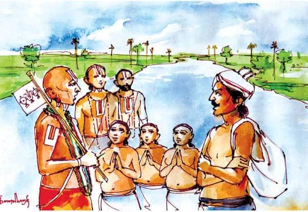 பொலிந்த மண்