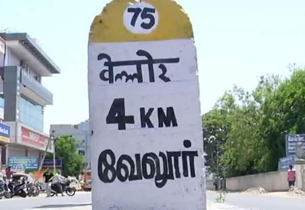 நெடுஞ்சாலை, மைல்கல், இந்தி மொழி, ஆக்கிரமிப்பு