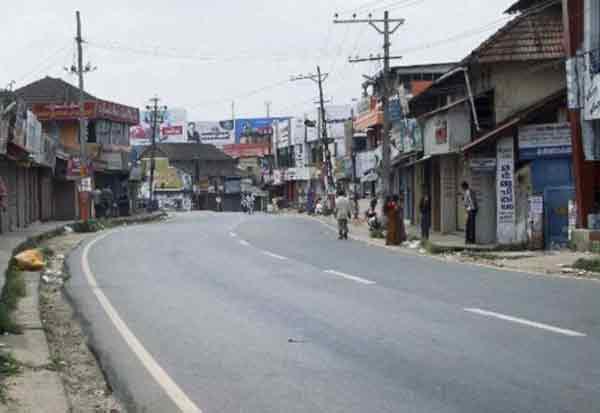 கேரளா பந்த், Kerala bandh ஐக்கிய ஜனநாயக முன்னணி, UDF,  தற்கொலை, Suicide, காங்கிரஸ் , Congress, கேரளா, Kerala,