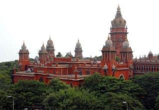 High Court,ஐகோர்ட்