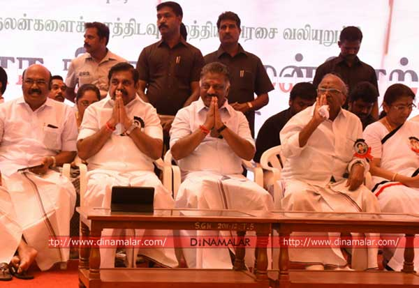 CM Palanisamy, ADMK Fasting, Cauvery management board, அதிமுக உண்ணாவிரத போராட்டம் , காவிரி மேலாண்மை வாரியம், உண்ணாவிரதம் போராட்டம், முதல்வர் எடப்பாடி பழனிசாமி, துணை முதல்வர் பன்னீர்செல்வம், 