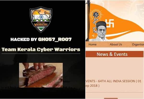 ABHM,hacked