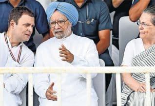B.J.P,BJP,Bharatiya Janata Party,Congress,Delhi,Rahul,Rahul Gandhi,காங்கிரஸ்,டில்லி,பா.ஜ,ராகுல்,ராகுல் காந்தி