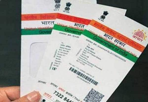 ஆதார் சாப்ட்வேர் ஹேக்,  ஹேக்கிங் சாப்ட்வேர்கள், ஆதார் தகவல்கள், மத்திய அரசு, ஆதார் ஆணையம், ஹஃபிங்டன்போஸ்ட் இந்தியா, ஆதார் பாதுகாப்பு , ஆதார் அடையாள அட்டை, பேட்ச் சாப்டவேர், ஹேக்கர்கள்,  Aadhaar Software Hack, Hacking Software, Aadhaar Information, Central Government, Aadhaar Commission, Huffingtonpost India, Aadhaar Security, Aadhaar Identity Card, Patch Software,hackers,