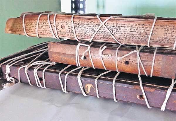 118 ஆண்டு பழமையான ஓலைச்சுவடி ...