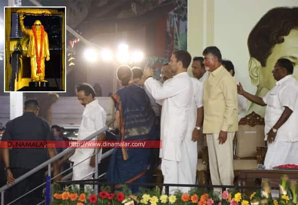 Karunanidhi statue, Sonia Gandhi, Rahul Gandhi, MK Stalin, கருணாநிதி, ராகுல், திமுக, கருணாநிதி சிலை,  சோனியா, ஸ்டாலின்,  சோனியா காந்தி, ராகுல் காந்தி, Congress,Karunanidhi, Rahul, DMK, Sonia,  Stalin