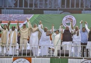 முழக்கம்,மோடி, அரசு, நீக்குவோம் ,கட்சிகள், தேர்தல், பிரதமர்,அருண் ஷோரி,யஷ்வந்த் சின்ஹா, அகிலேஷ் யாதவ், சந்திரபாபு நாயுடு, சமாஜ்வாதி, ஆந்திர முதல்வர், மதச்சார்பற்ற ஜனதா தளம்,  தேவ கவுடா, காங்கிரஸ், மல்லிகார்ஜுன கார்கே, பிரதமர் நரேந்திர மோடி , ராஜிவ் பிரதாப் ரூடி,  செய்தித் தொடர்பாளர், பா.ஜ.,