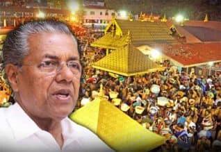 தரிசனம் செய்த பெண்கள்: கேரள அரசு திடீர், 'பல்டி'