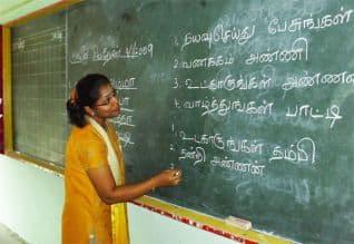 ஆசிரியர் பயிற்சி நிறுவனங்களுக்கு முதன்மை கல்வி ...