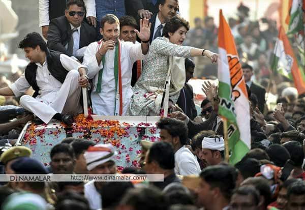 கொள்கை, போட்டி, ராகுல், Congress,Rahul,Rahul Gandhi,காங்கிரஸ்,ராகுல்,ராகுல் காந்தி