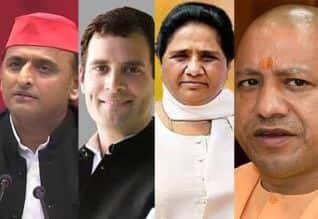 உ.பி.,யில் ,பா.ஜ., மீண்டும், ஜொலிக்குமா?