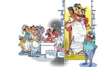 'கண்ணாமூச்சி ரே ரே...!