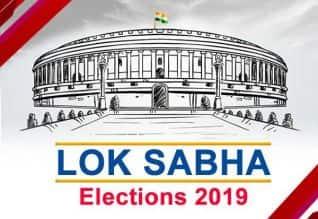 தேர்தல்: ஓட்டுப்பதிவு நிலவரம்