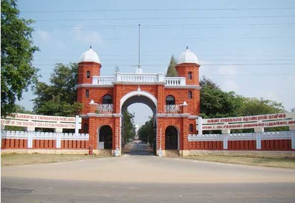பொன்னமராவதி, சம்பவம்,புதுக்கோட்டை கலெக்டர்,எச்சரிக்கை