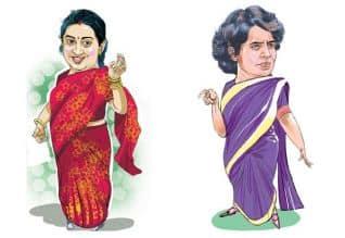 அமேதி,Amethi, Priyanka,மக்களுக்கு,ஷூ,Shoes,வினியோகிப்பதா?