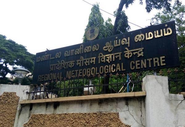 சென்னை, வானிலை மையம், நிககோபார், மழை, வாய்ப்பு