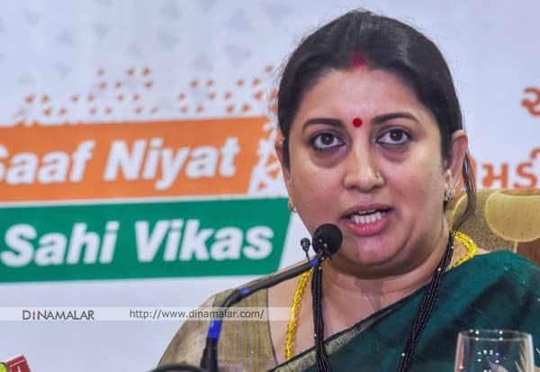 TN Results, #Dinamalar, Election, காங்கிரஸ், ராகுல், ஸ்மிருதி எப்படி ?