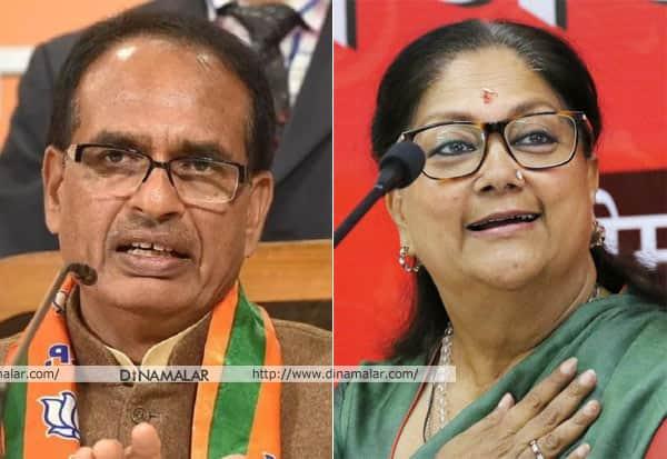 அமைச்சர்கள், பா.ஜ., மோடி, அமித்ஷா, cabinet, யார் ? மத்திய அமைச்சர்கள்,