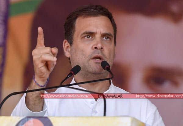 கவர்ச்சி, ராகுல், சிவசேனா, கிண்டல், Congress,Rahul,Rahul Gandhi,காங்கிரஸ்