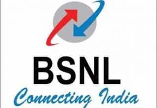 BSNL,பி.எஸ்.எல்.எல்.,காப்பாற்றுங்க