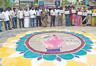 வேலூர் ,லோக்சபா தேர்தல், 'கிடுக்கிப்பிடி',  ஆந்திர, சாராயம் தடுக்க ,25 குழுக்கள்