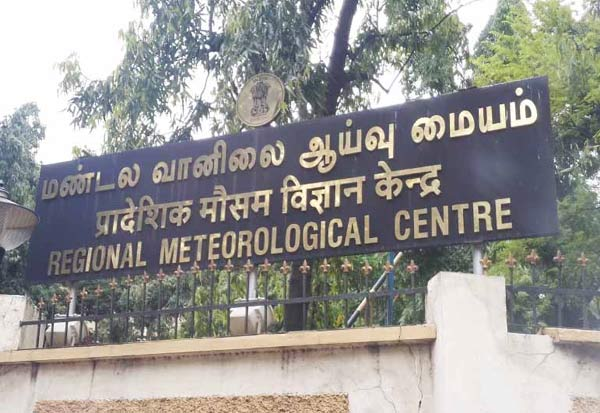 மழை, சென்னை , வானிலை மையம், வெப்பச்சலனம்