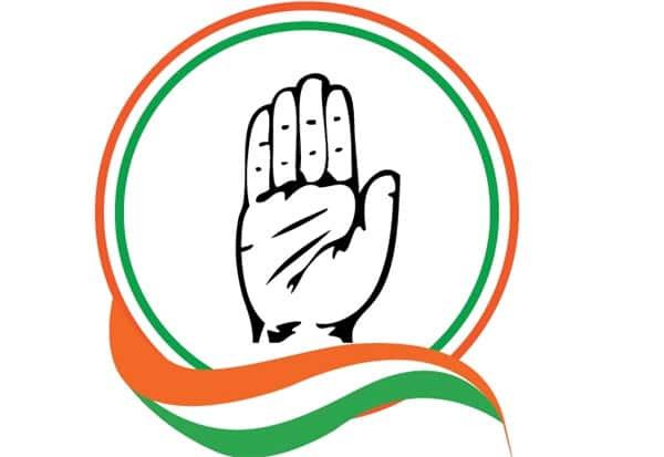 Congress,காங்கிரஸ்