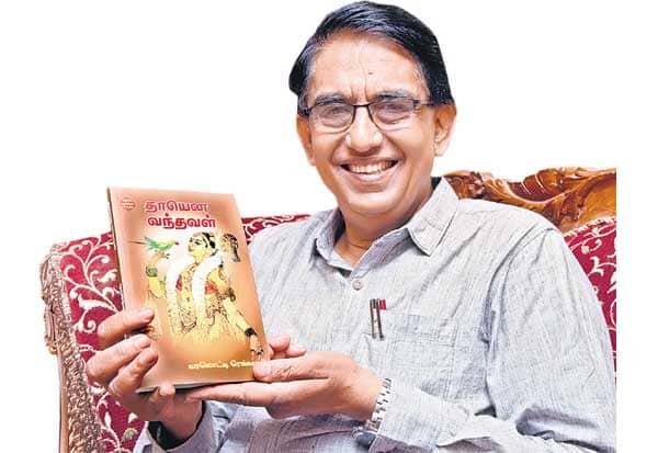 அன்பே ஆன்மிகம் - எழுத்தாளர் வரலொட்டி ரெங்கசாமி