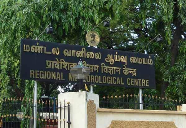 மழை, சென்னை, திருவள்ளூர் , காஞ்சி, வானிலை மையம்