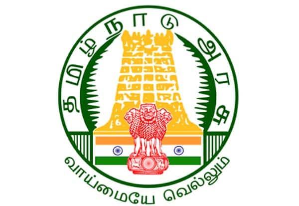 Tn Govt, leave, holiday,  தமிழக அரசு, பொது விடுமுறை, dinamalar, tamilnadu