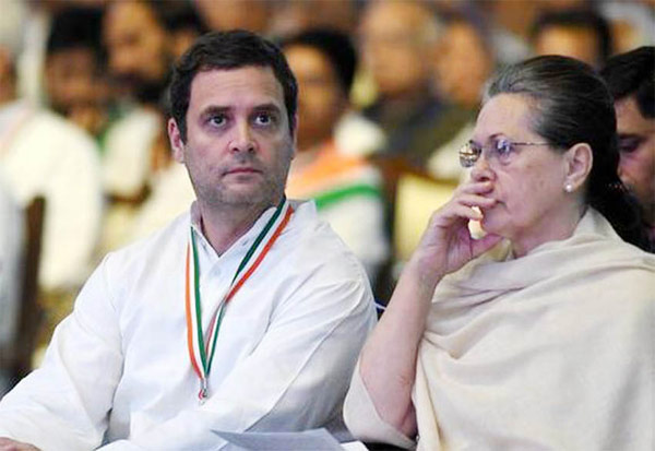 Maharashtra, Election, AssemblyResult, ElectionResult, Cong., Congress, BJP, NCP, மஹாராஷ்டிரா, காங்., எதிர்கட்சி, பாஜ., காங்கிரஸ், தேசியவாத காங்கிரஸ்