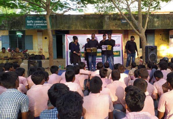 'சாலை விதியா, மரண வழியா' விழிப்புணர்வு கலைநிகழ்ச்சி