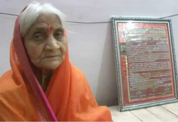 woman,27 years,fast,Ayodhya,அயோத்தி,தீர்ப்பு,ராமர் கோவில்,27 ஆண்டு, விரதம், dinamalar, தினமலர்
