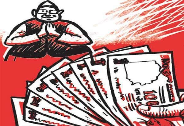 தேர்தல், விருப்பமனு, கட்டணம், கட்சிகள், கோடி, வசூல்