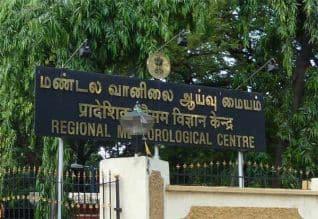 15 மாவட்டங்களில் மழை வாய்ப்பு : வானிலை மையம்