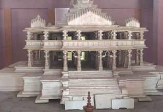 2022ல் அயோத்தியில் ராமர் கோவில்