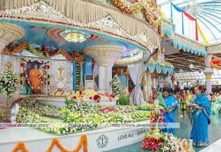 பிரசாந்தி நிலையத்தில் பெண்கள் தின விழா