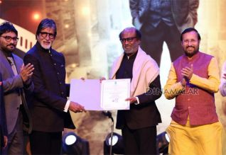 ரஜினிக்கு 'கோல்டன் ஜூப்ளி ஐகான்' விருது