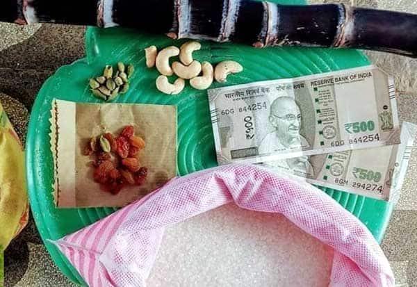 ரேஷன் கடை, பொங்கல் பரிசு, 1,000 ரூபாய்,அரிசி கார்டு, பரிசு தொகுப்பு