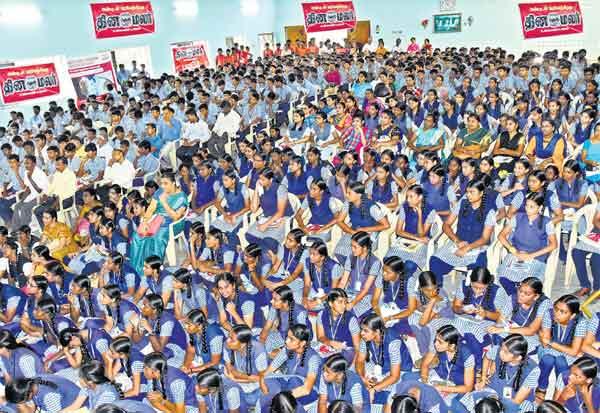 முதல் ரேங்க் பெறுவதே நோக்கமாக வேண்டும்   தினமலர் 'சக்சஸ் மந்த்ரா 2.0 'ல் கல்வியாளர்கள் ஆலோசனை